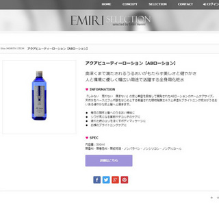 emiri2.jpg